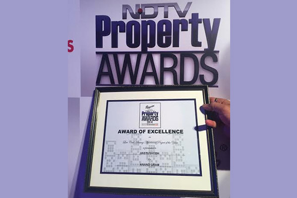 The NDTV 2